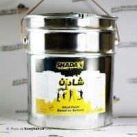 ضد زنگ طوسی شادان شیمی - حلب۲۰ کیلوگرم