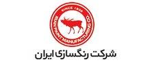 محصولات رنگسازی ایران