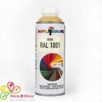 اسپری دوپلی کالر بژ RAL 1001