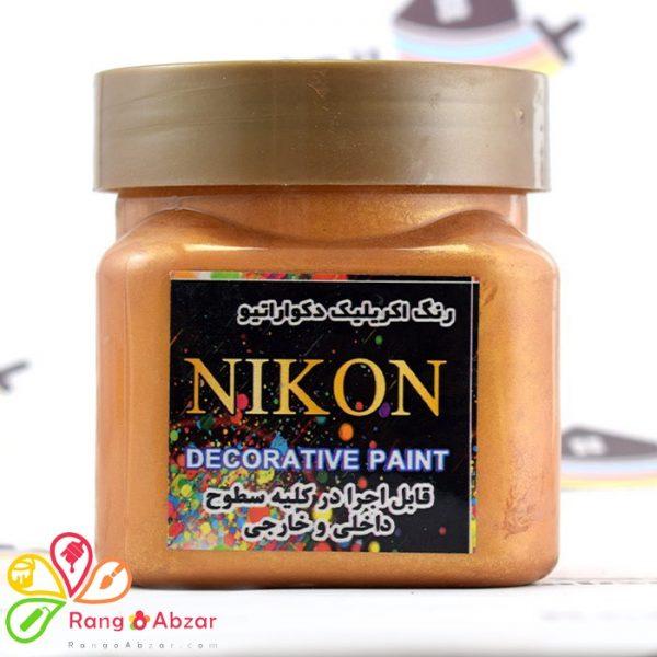 رنگ اکریلیک طلایی نیکون- ۳۰۰گرم