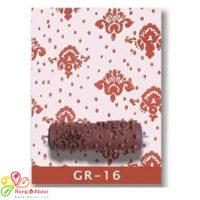 غلطک طرح مینیاتوری Growth - GR 16
