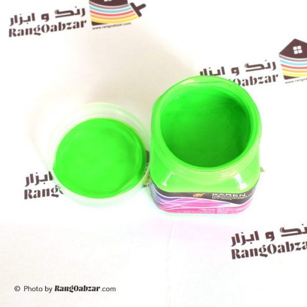 رنگ اکریلیک سبز فلورسنت کارن