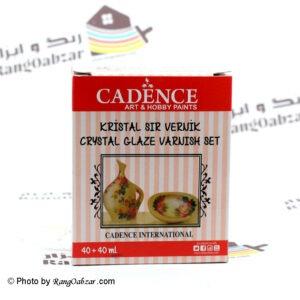 Cadence_Crystal_servanish1