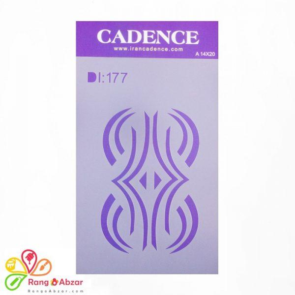 شابلون استنسیل کد DI 177 کادنس ابعاد ۱۴x20