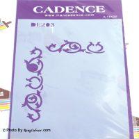 Cadence_Di203