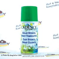 Cadence_Stencil_Clear