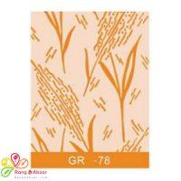 غلطک طرح برگ Growth - GR 78