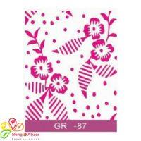غلطک طرح برگ و گل Growth - GR 8