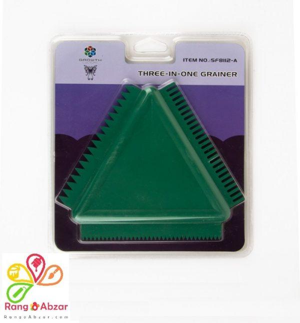 طرح شیار مثلثی کوچک کد SF 8112