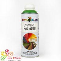 اسپری سبز روشن RAL 6018 دوپلی کالر