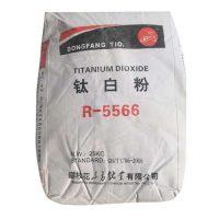 دی اکسید تیتانیوم R5566 چینی ۲۵ کیلویی