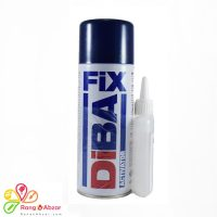 اسپری چسب Diba Fix 123 - حجم ۴۰۰میلی