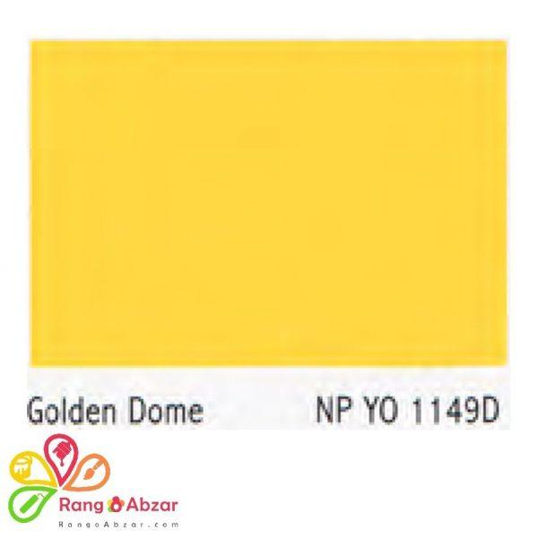 رنگ ترکیبی کد 1149D