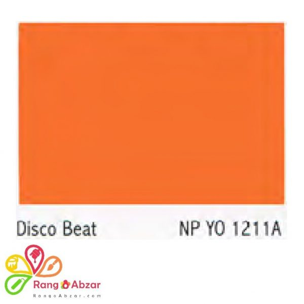رنگ ترکیبی کد 1211A